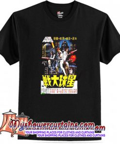 Star Wars A New Hope in Little China T-Shirt (AT)