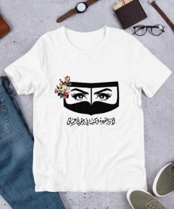 Arabic Women t shirt RF02